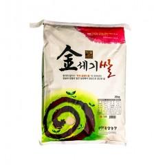 2019년 金세기쌀 일반미 20kg(고시히까리)